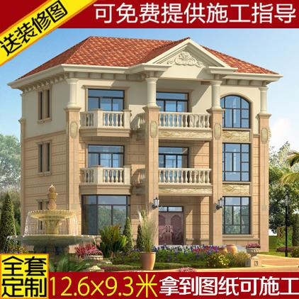 欧式三层别墅图纸农村自建房设计图建筑结构含水电户型房屋效果图