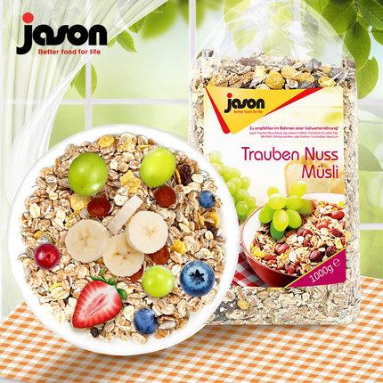 德国进口捷森Jason水果谷物麦片1000g健康营养早餐