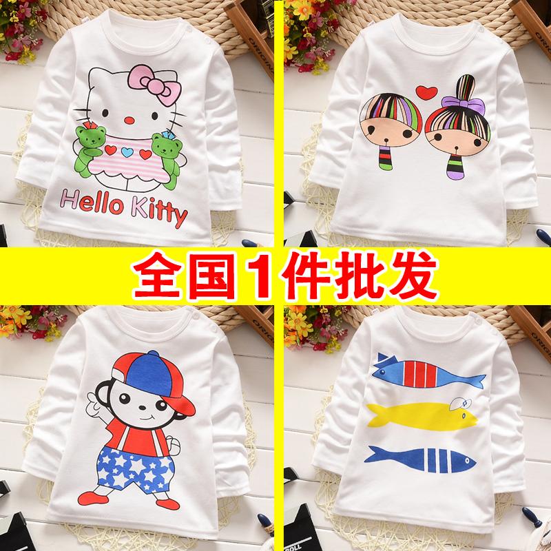 春装新款纯棉宝宝打底衫男童女童儿童T恤长袖卡通6个月1-2岁3-4岁