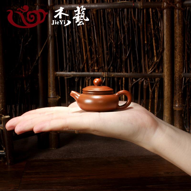 杰艺茶具 紫砂茶宠小茶壶 袖珍迷你紫砂壶仿古西施壶茶艺茶道配件