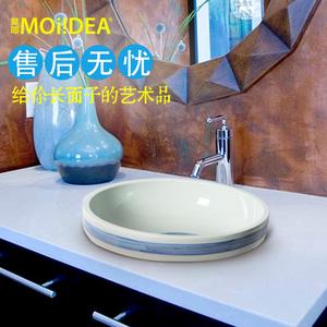 莫耶景德镇陶瓷艺术台盆家装卫浴半嵌入式台中洗手盆手绘青花台盆
