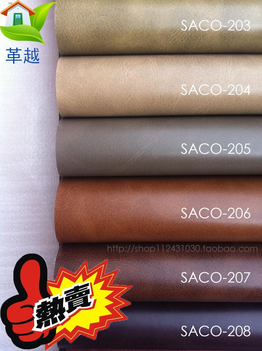 大理石纹疯马光面皮革软硬包沙发坐垫面料防火阻燃耐磨SACO半米价