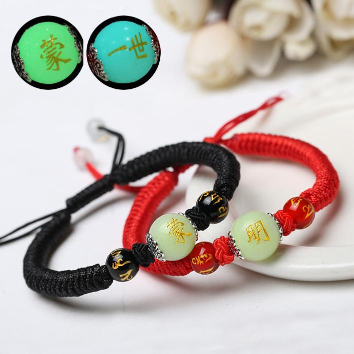 夜光石情侣红绳手链