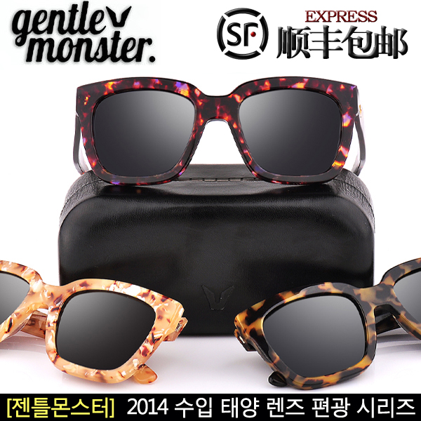 d5782e1356e Korea Gentle Monster THE DREAMER sunglasses tide Korean female models  leopard sunglasses face-lift. Loading zoom