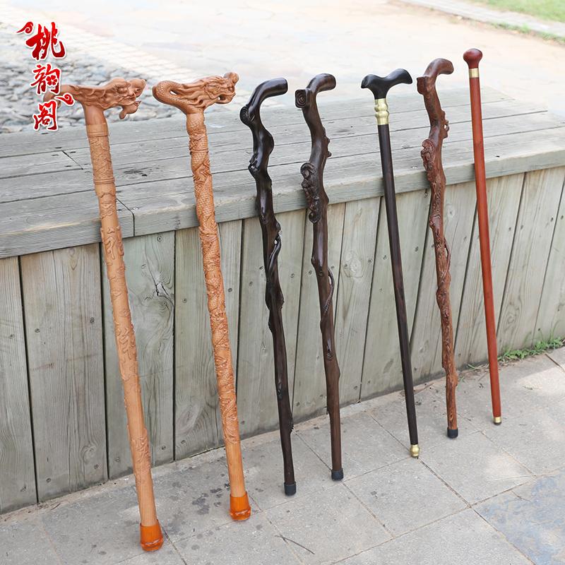 實木雕刻拐杖老人手杖助行器桃木龍頭拐棍防滑祝壽 精美