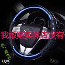 Car steering wheel set of the new gm sylphy Mazda family elantra skoda byd waters quality goods