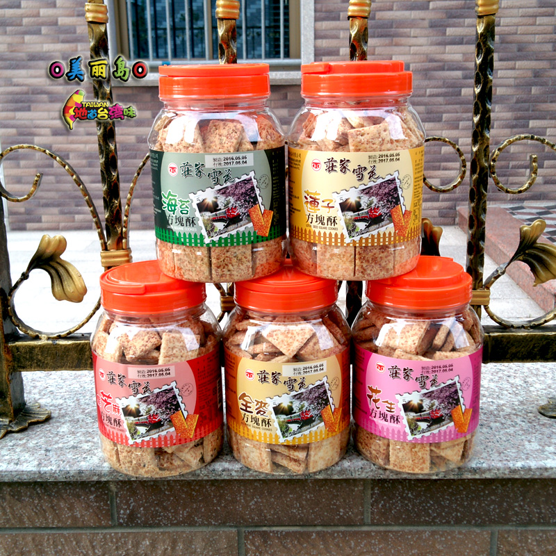 Taiwan Jiayi famous product Alishan villa square crisp 500g