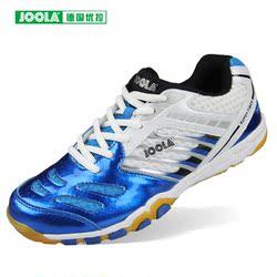 Кроссовки для сквоша JOOLA/尤拉 111