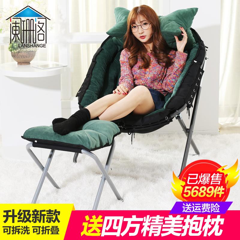 加固懶人沙發椅子 折疊電腦椅可躺宿舍椅 家用靠背椅子