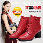 Kang Jiao Martin tide girls boots ankle boots New England in autumn and winter winds with stroke retro pointed tidal shoes high heel side zip