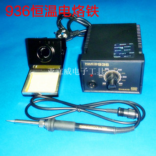 White HAKKO936 temperature soldering station 936 thermostat electric iron ceramic heating core Soldering Station