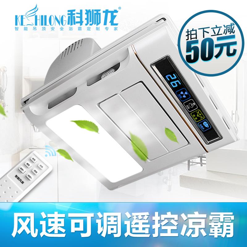 Семья лев и дракон кухня прохладно тиран интеграции потолок вентилятор ванная комната потолок стиль холодный вентилятор тонкий дистанционное управление холодный тиран