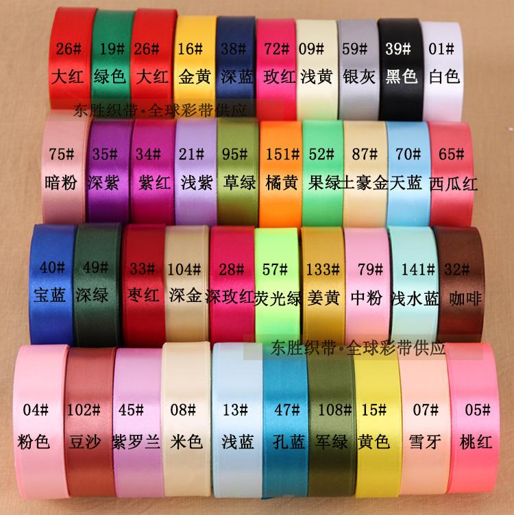 包邮25mm丝带礼品包装2.5cm缎带婚庆绸带织带布彩带卷ribbon22米