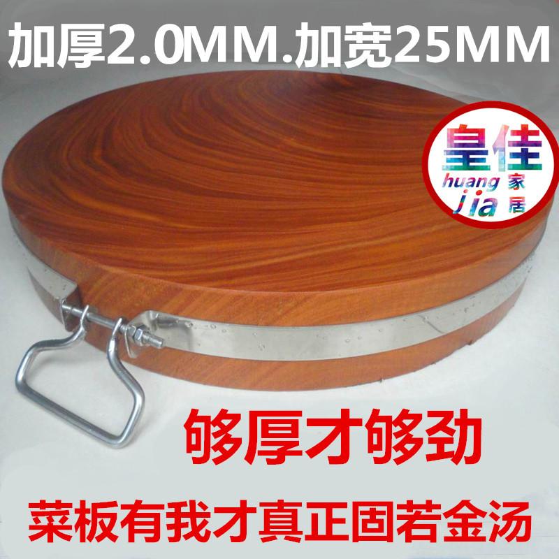 钢抱箍紧固304不锈钢铁木菜板钢箍竹砧板圆钢圈实木防开裂围箍扁