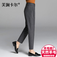 2018 autumn and winter new wool woolen harem pants trousers long pants casual trousers carrot pants large size nine pants