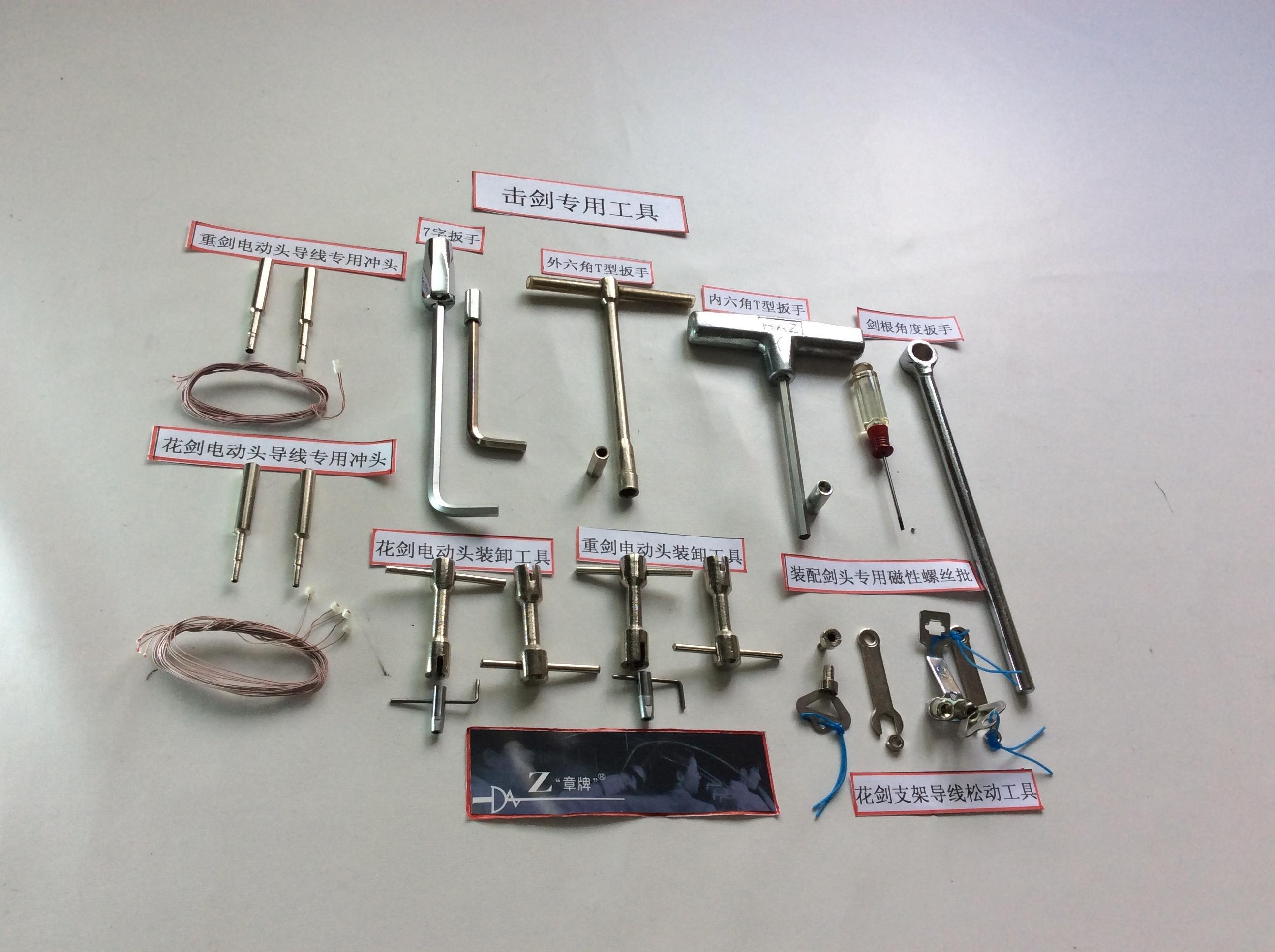 Глава карты забастовка меч инструмент ( продать слиток )