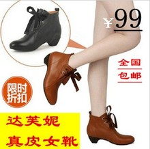 The new 2015 with slope documentary in Europe and the United States during the spring and autumn winter leather shoes with short boots shoes big yards deep mouth boots