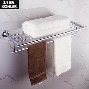 """科勒Kohler浴室五金挂件 可乐瑞24""""双层浴巾架毛巾架K-13448T"""