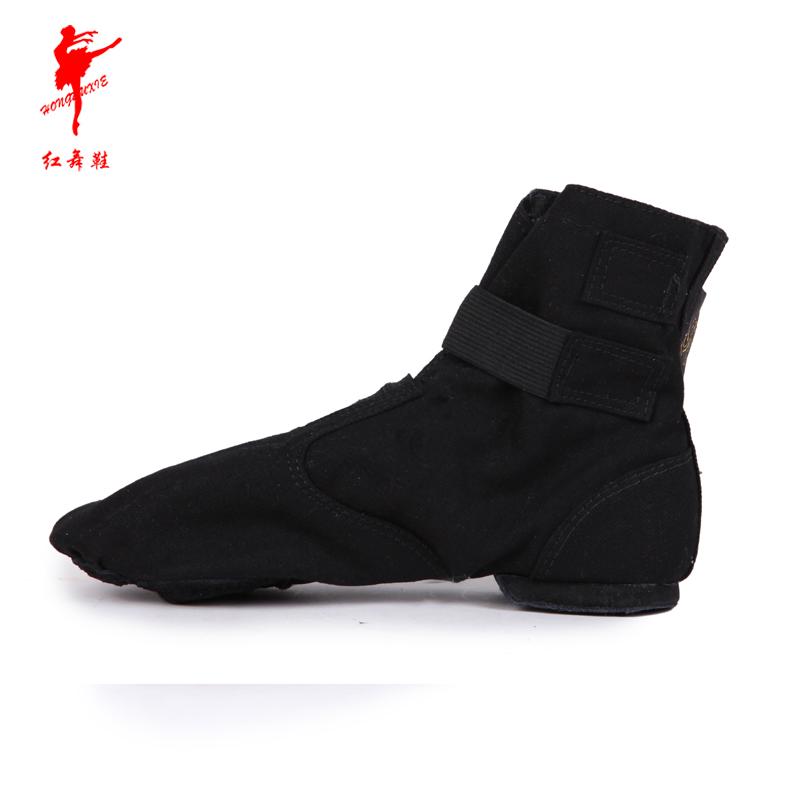 Красный обувь волшебная кнопка холст высокий сэр ботинок танец обувной современный обувь танцы обувной практика гонг обувной 1034