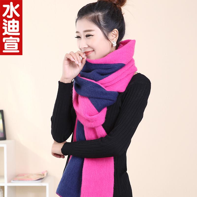 青年男女百搭圍巾女秋 韓國學生加厚毛線針織披肩超長兩用