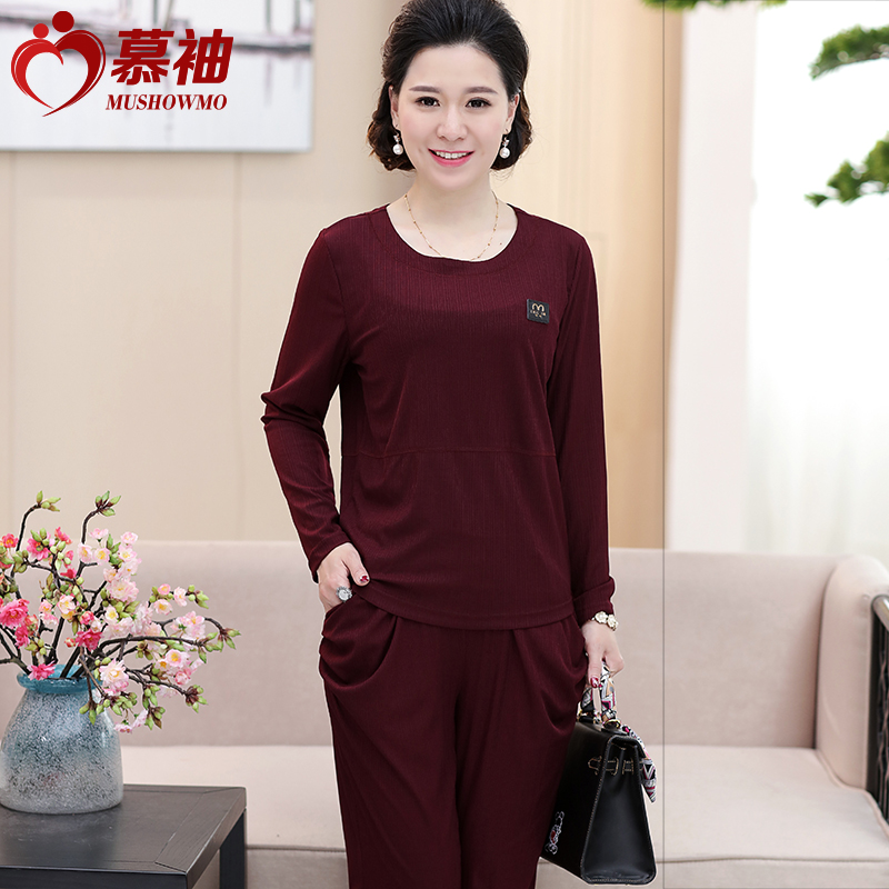Older Women Two Suit Spring Wedding Coat Female 40 50 Year Old Mother Of 2017 Spring Fashion