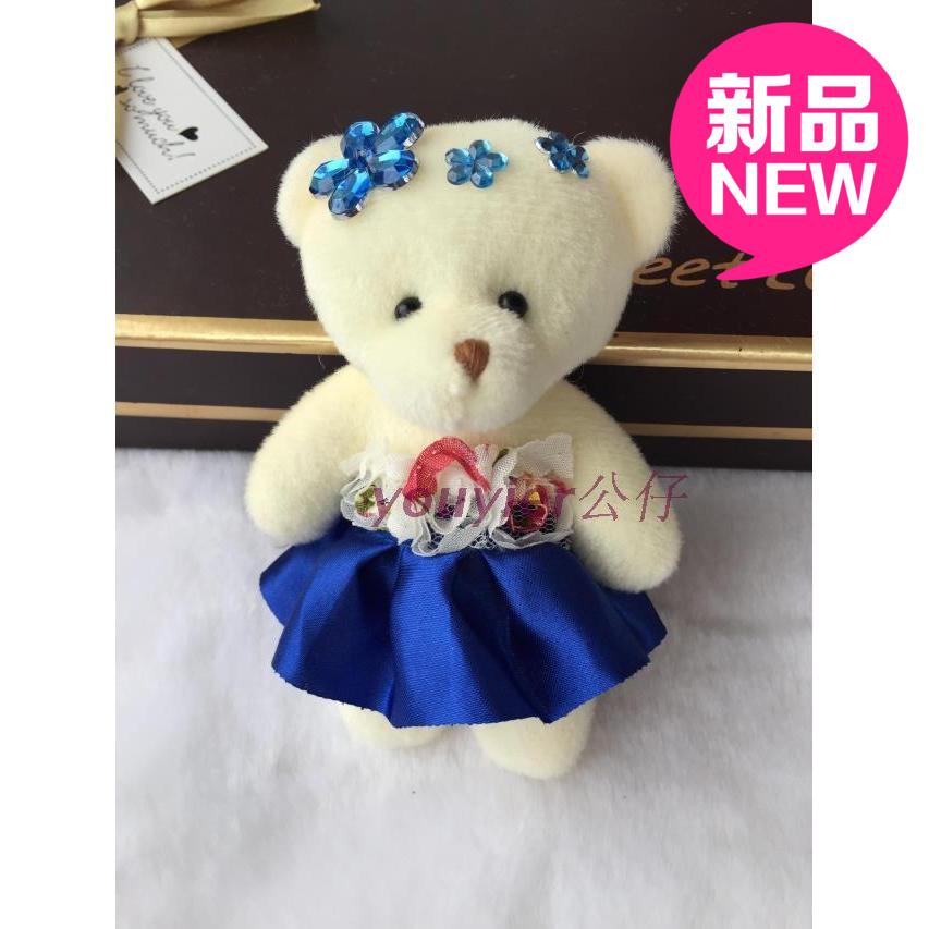 3.1连体钻石泰迪熊卡通花束包装材料包花公仔娃娃七夕特价熊