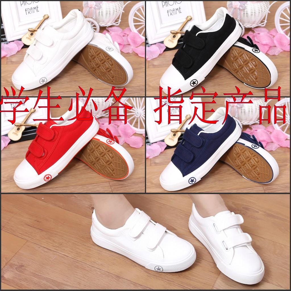 «Распродажа» 2015 летняя обувь, дети мальчики девочек обувь белый обувь Детская обувь Обувь