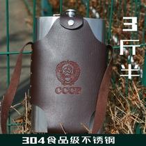 包邮304不锈钢酒壶3斤半64盎司便携随身高级酒具加厚俄罗斯酒瓶