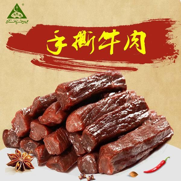 內蒙古特產手撕風幹牛肉幹特色肉幹零食清真小吃原味香辣250g包郵