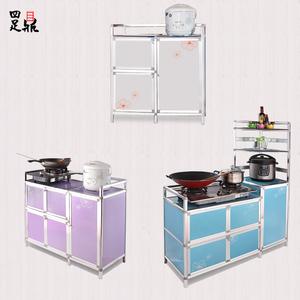 四足鼎铝合金简易橱柜灶台 厨房柜储物柜 灶台柜 碗柜餐边柜厨柜