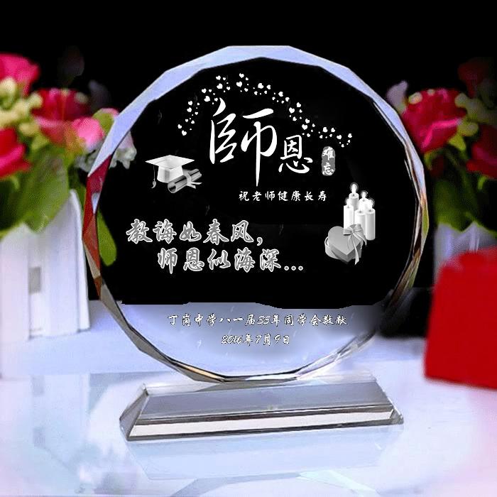 送老师创意实用礼品感恩毕业季男生同学女闺蜜教师节礼物纪念品