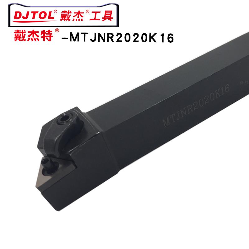 戴杰  数控刀杆 外圆车刀93度MTJNR/L2020K16 车刀杆 三角复合刀