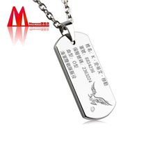 Hot sale Meerose men diamond tungsten gold pendant tungsten steel couples army card necklace dog tag American identity