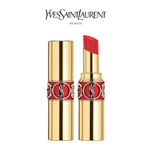 YSL/ Saint Laurent bright pure charm Lip Balm N°