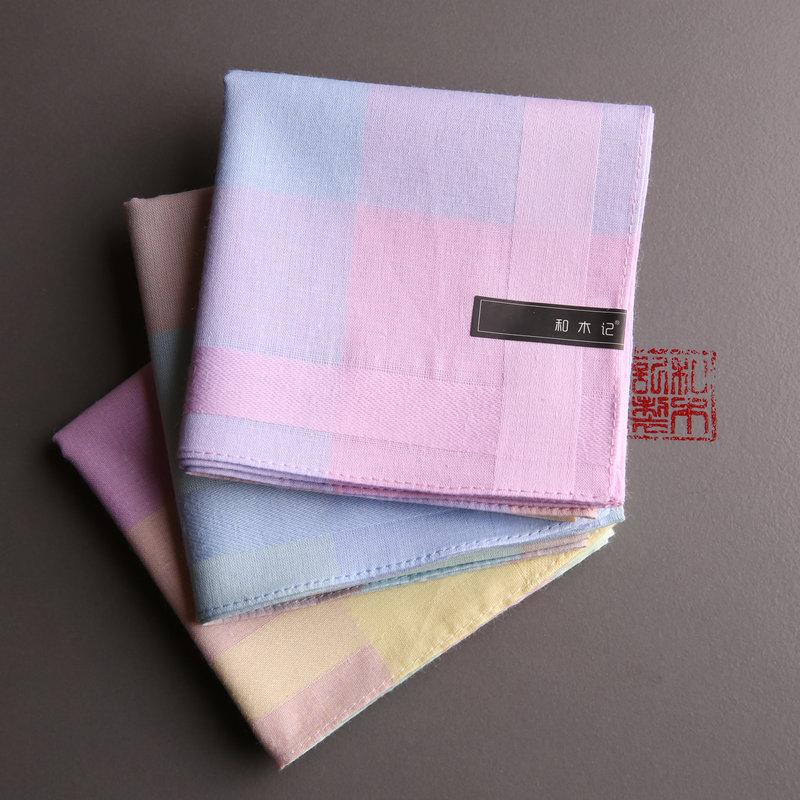 【和木记】(罗宾)手帕纯棉 手帕女士 全棉手绢 方巾吸水 新款