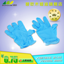 Nitrile Gloves Labor Gloves Durable reusable 0.75 yuan only