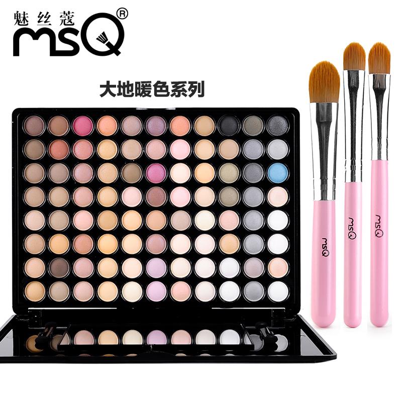 MSQ/Magic тренер yaguangzhuguang 88 цвета теней для век тени для век коробка цвета обнаженной макияж мешок mail