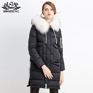 波司登2016冬季新款加厚羽绒服女中长款大毛领时尚宽松B1601134