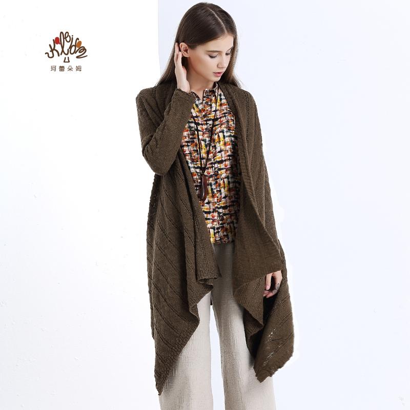 珂蕾朵姆2016秋装新款宽松毛衣中长款针织开衫外套女装K2153N10
