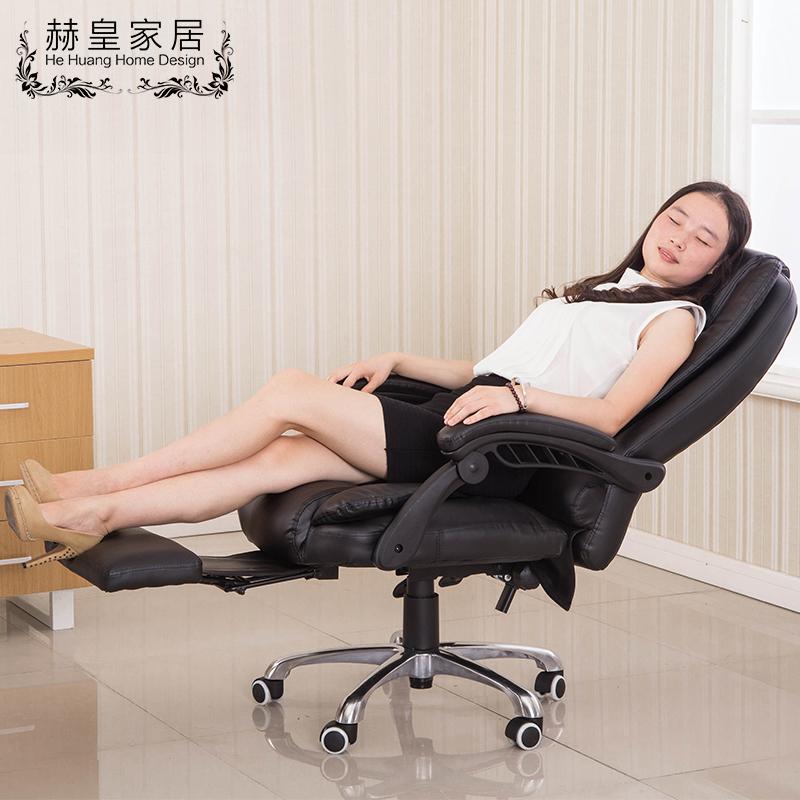 赫皇家居可躺電腦椅 轉椅家用辦公椅子牛皮按摩老板椅 包郵