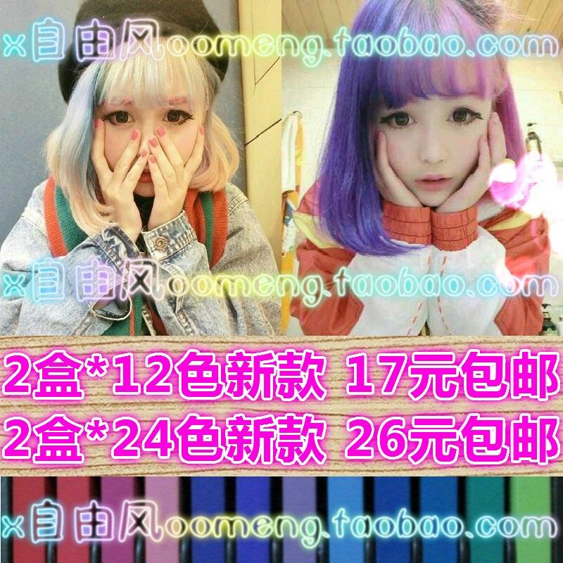 Одноразовый градиенты волосы 12 24 36 48 цвет stick пастельных костюмах окрашенных пастельных подчеркивает волос помощь