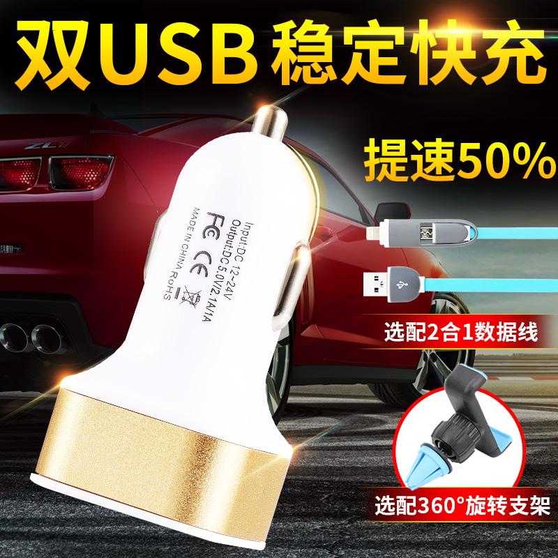 Автомобиль машина нагрузка зарядки устройство телефон использование многофункциональный 2A двойной usb автомобильное зарядное устройство один два зажигалку адаптер