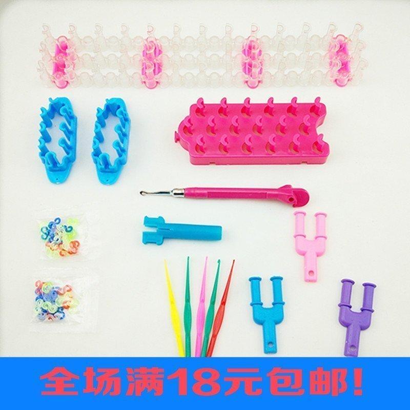 韩版diy彩虹织机编织器手工橡皮筋
