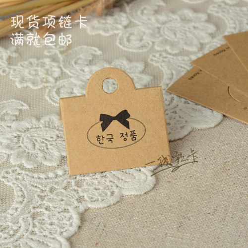 Высококачественный корейский крафт ожерелье браслет аксессуары тег сейчас в надичии товарный знак индивидуальный сделанный на заказ дизайн печать NN000