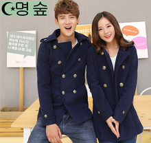 Ling Ming's 2015 new cashmere coat collar teenagers overcoat woolen cloth material couples cloth coat young man