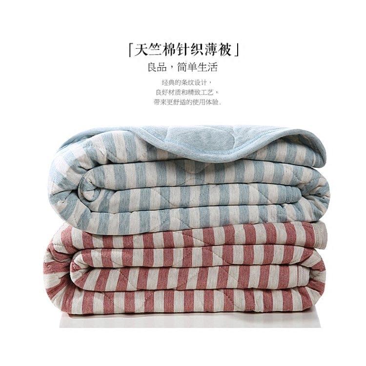 (用711元券)新疆天竺纯棉针织薄被空调被双人夏天儿童薄被子可水洗夏凉被被芯