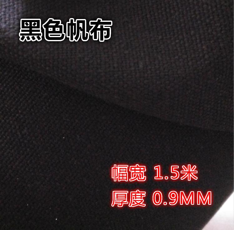 Ткань / Ткань для штор Артикул 521717519481