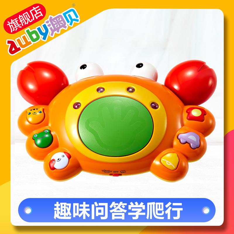【 применимый 6 месяцы 】 австралия моллюск игрушка хорошо спросить ползучий небольшой краб младенец младенец игрушка ребенок школа подъем