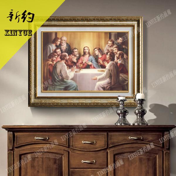 天主教圣像基督教圣像画《最后的晚餐》耶稣像装饰圣像画基督礼品