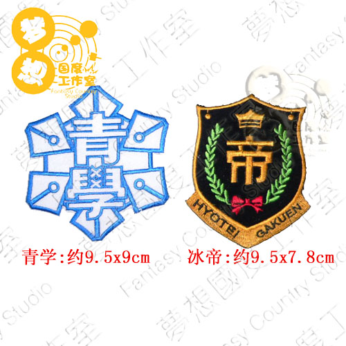 Prince Tennis Cosplay props tennis prince cos accessories badge Bingdi college school badge hot seal youth school